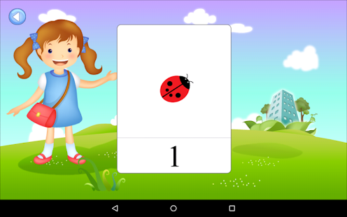 Toddlers Flashcards - Numbers - screenshot