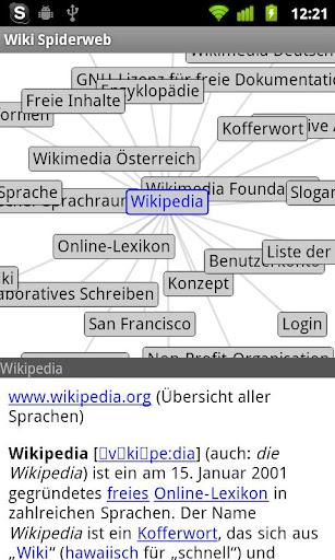 【免費書籍App】Wiki Spiderweb Demo-APP點子