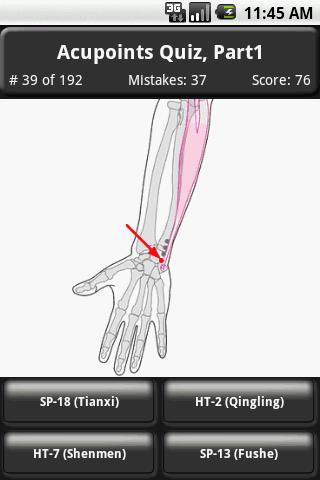 【免費醫療App】穴位测验,第1部分-APP點子