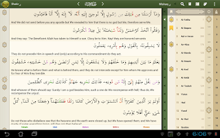 Screenshot of iQuran Lite