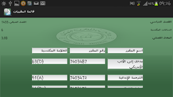 Screenshot of ikfu-student