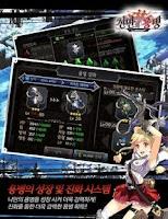 Screenshot of 천만의 용병 : 드래곤의 역습 for AfreecaTV