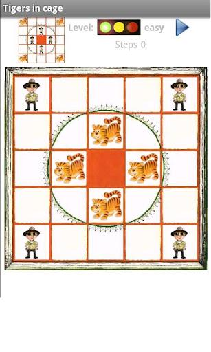 檻の中のトラ