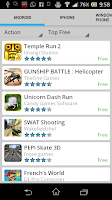Screenshot of Mobile Game Store