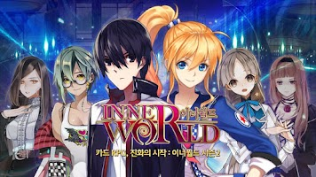 Screenshot of 이너월드 InnerWorld
