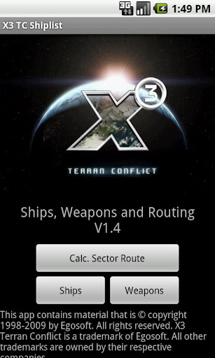 【免費工具App】X3 TC Ship list-APP點子