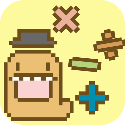 像素计算器 工具 App LOGO-APP試玩