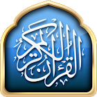 eQuran English icon