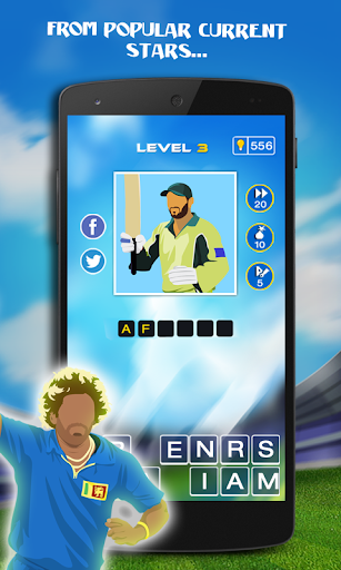 Guess The Cricket Star - screenshot