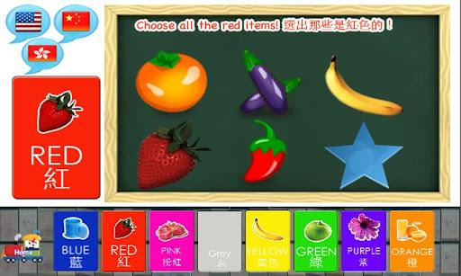 玩教育App|Kids Learning Kits FREE免費|APP試玩