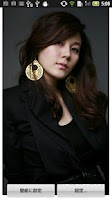 Screenshot of Kim Ha-neul Live Wallpaper