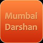 Mumbai Darshan icon