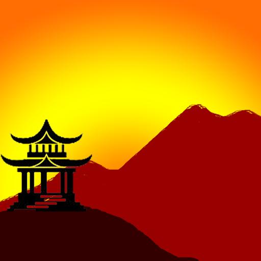 中文數字 教育 LOGO-阿達玩APP