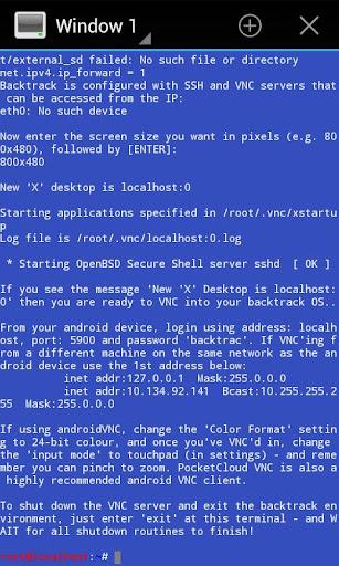 Complete Linux Installer Key