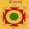 Indian Yantra - Free icon