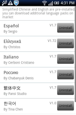 Easy SMS Greek language