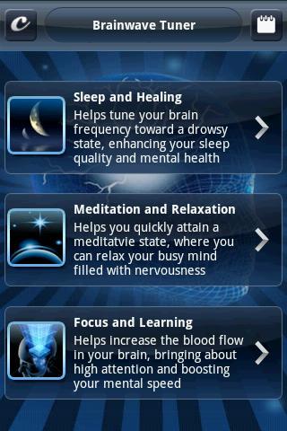 脳波調音大師