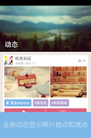 Screenshot of Vida-instant photo stories
