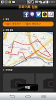 Screenshot of 자전거 행복나눔