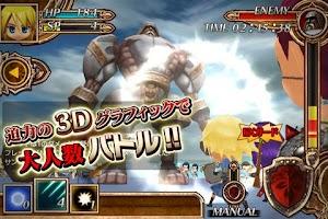 Screenshot of ギルガメッシュサーガ