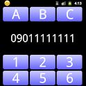 Easy Phone