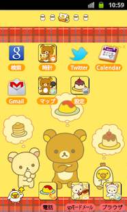 Rilakkuma Theme 92 - screenshot