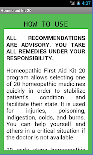 Homeopathic aid kit 20 - screenshot