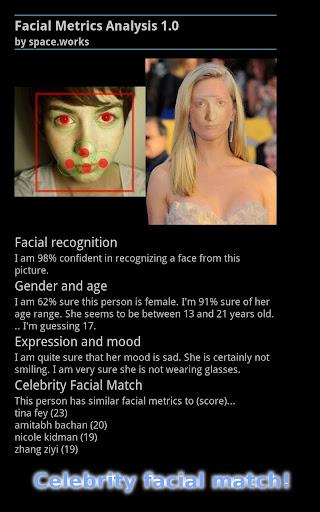 無料娱乐Appの顔のメトリックの分析ツールPro|記事Game