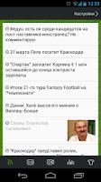 Screenshot of РФПЛ - Чемпионат