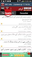 Screenshot of BBC Urdu