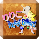 RIRIKO Pocket Billiard (Free) icon