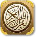 Read Quran Offline APK for Bluestacks