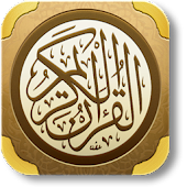 Read Quran Offline for Lollipop - Android 5.0