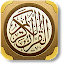 Free Download Read Quran Offline APK for Samsung