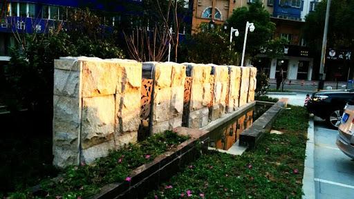 瑞都广场喷泉