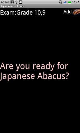 Japan Abacus Exams