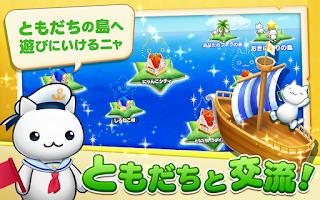 Screenshot of ほしの島のにゃんこ