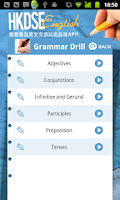 Screenshot of HKDSE English Grammar + Tips