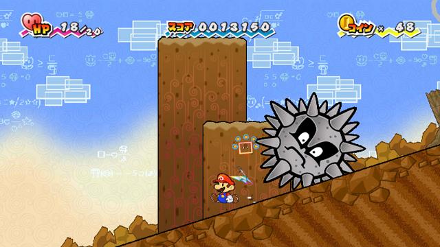 Paper Mario joins PAL VC