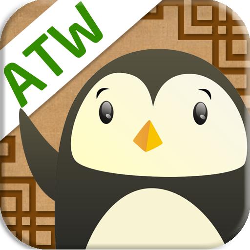 ATW唐诗三百首中国风视频版 教育 App Store-癮科技App
