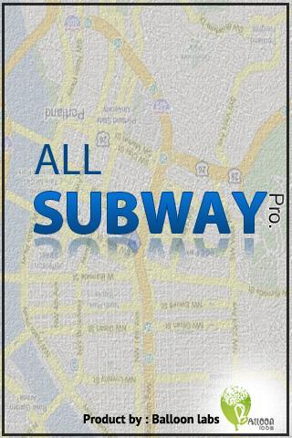 地铁图 Pro