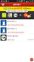 Screenshot of 핫딜모음포털 하루하나-티몬,위메프,쇼킹딜오클락,쿠폰모아