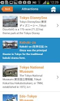 Screenshot of Tokyo Guide, Hotels Weather