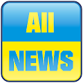 App Ukrainian news AllNews apk for kindle fire