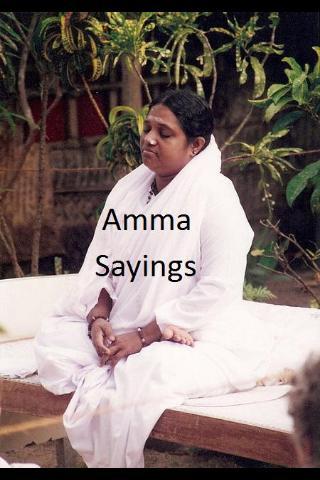 Amma Sayings