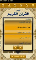 Screenshot of iMus'haf - Medinah Quran