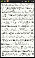 Screenshot of Quran Kareem No Border Pages