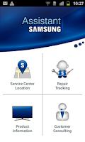 Screenshot of Assistant Samsung
