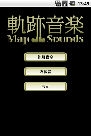 Map Sounds Free
