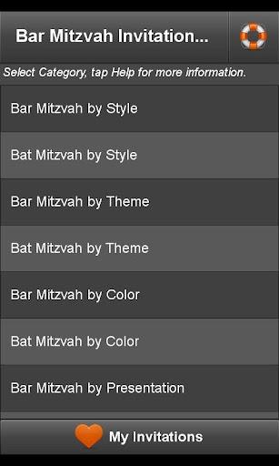 Bar Mitzvah Invitation Finder
